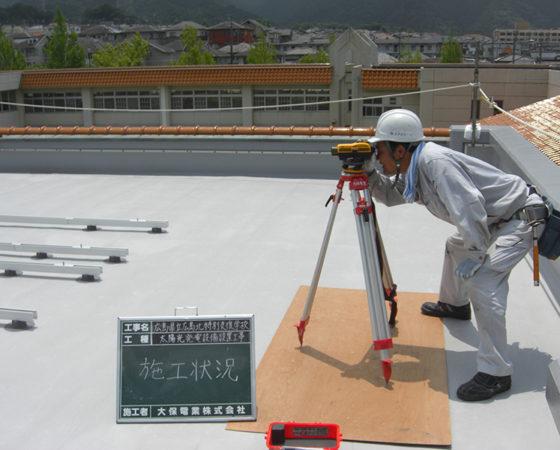 県立広島北特別支援学校太陽光発電設備設置3